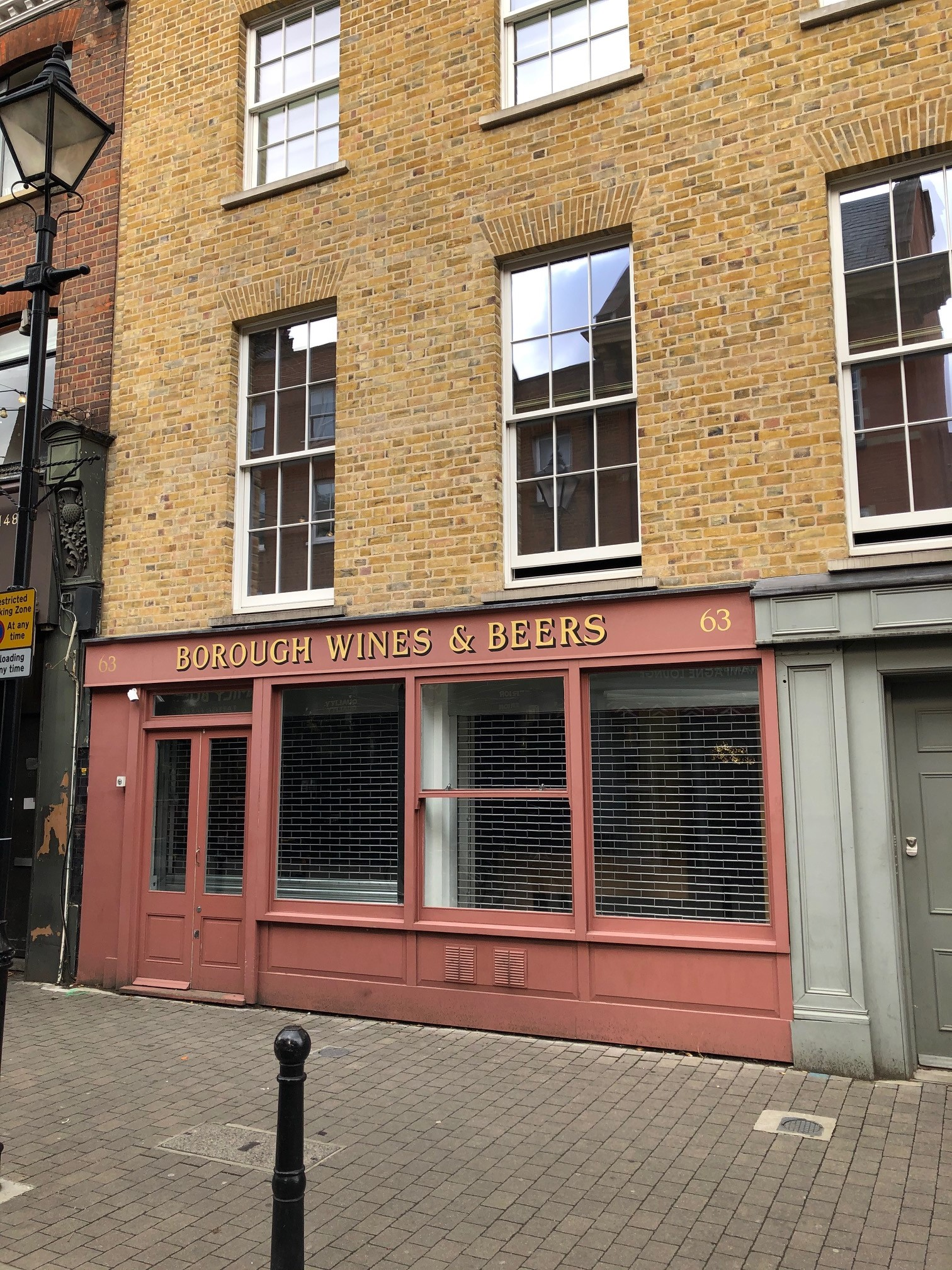 Photo of 63 Exmouth Market